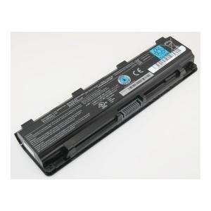 Pa5108u-1brs 10.8V 48Wh toshiba ノート PC ノートパソコン 純正 交換用バッテリー dr-battery
