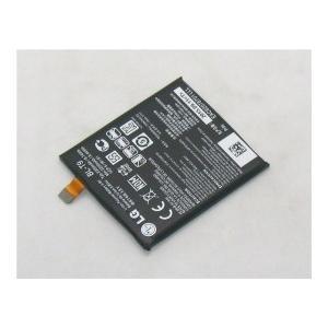 Google Nexus 5 3.8V 8Wh LG ノート PC ノートパソコン 純正 交換用バッテリー
