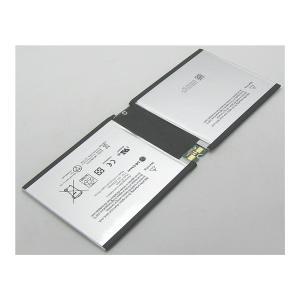P21g2b 7.6V 31.3Wh microsoft ノート PC ノートパソコン 純正 交換用バッテリー|dr-battery