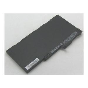 EliteBook 750 G2 11.1V 50Wh HP ノート PC ノートパソコン 互換 交換用バッテリー