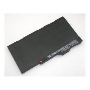 EliteBook 750 G1 (J7A50AV) 11.1V 50Wh HP ノート PC ノートパソコン 純正 交換用バッテリー