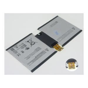 G3hta007h 3.76V 26Wh microsoft ノート PC ノートパソコン 純正 交換用バッテリー|dr-battery