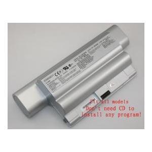 Vaio vgn-fz32b 11.1V 73Wh sony ノート PC ノートパソコン 互換 交換用バッテリー dr-battery