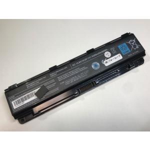 Pa5024u-1brs 10.8V 48Wh toshiba ノート PC ノートパソコン 互換 交換用バッテリー|dr-battery