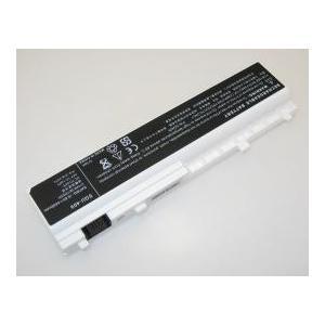 Easynote a5 11.1V 48Wh packard bell ノート PC ノートパソコン 互換 交換用バッテリー dr-battery