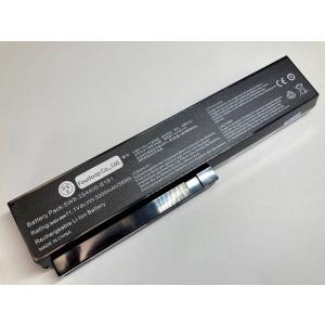 G.note mr0378 11.1V 48Wh gericom ノート PC ノートパソコン 互換 交換用バッテリー|dr-battery