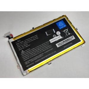 Kindle fire hd 7 3.7V 16.43Wh arm ノート PC ノートパソコン 純正 交換用バッテリー dr-battery