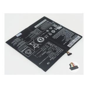 Ideapad miix 700-12isk 7.6V 40Wh lenovo ノート PC ノートパソコン 純正 交換用バッテリー|dr-battery