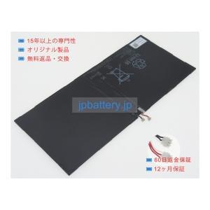 Xperia tablet z2 td-lte 3.8V 22.8Wh sony ノート PC ノートパソコン 純正 交換用バッテリー dr-battery