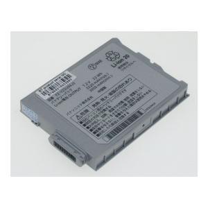 Fz-vzsu95js 7.2V 22Wh panasonic ノート PC ノートパソコン 純正 交換用バッテリー|dr-battery