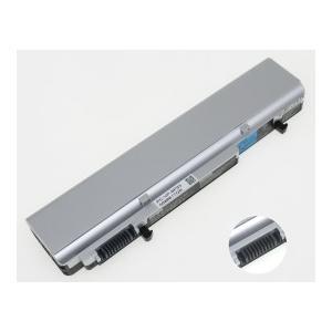 Pc-vp-bp83 10.8V 35Wh nec ノート PC ノートパソコン 純正 交換用バッテリー dr-battery