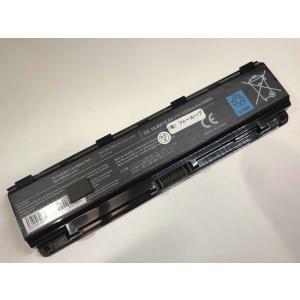 Pa5108u-1brs 10.8V 56Wh toshiba ノート PC ノートパソコン 互換 交換用バッテリー dr-battery