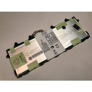 Arrows tab f-03g 3.75V 30Wh fujitsu ノート PC ノートパソコン 純正 交換用バッテリー|dr-battery
