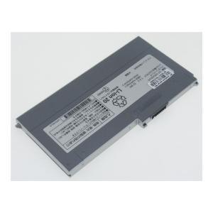 Cf-mx5jfyqr 7.2V 33Wh panasonic ノート PC ノートパソコン 純正 交換用バッテリー|dr-battery