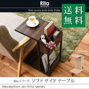 Rita サイドテーブル ナイトテーブル ソファ 北欧 テイスト 木製 金属製 スチール 北欧風ソファサイドテーブル おしゃれ 可愛い (jk)|dr-grace