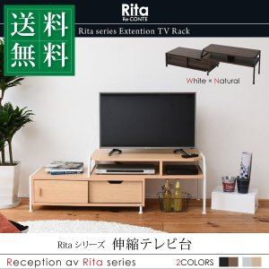 テレビ台 テレビボード 伸縮 北欧 テイスト Rita おしゃれ 木製 金属製 シンプル ナチュラル モダン ホワイト ブラック (jk)|dr-grace