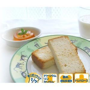 お客さまのお声を元に厚切りで外はパリッ。中はフワーッとした食感の 食パンを作りました。 縦切り分割で...