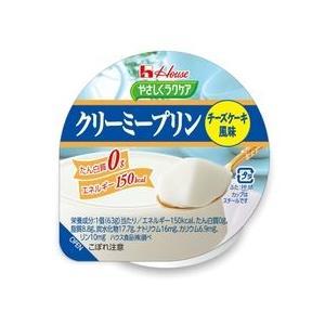 ハウス食品株式会社 やさしくラクケア クリーミープリン チーズケーキ風味 63g|dr-meal