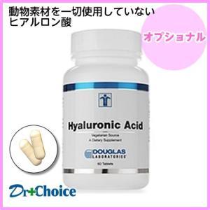 ダグラスラボラトリーズ ヒアルロニックアシッド(ヒアルロン酸) 60粒|dr-meal