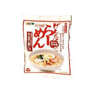 げんたらーめん(しょうゆ味) 73g|dr-meal