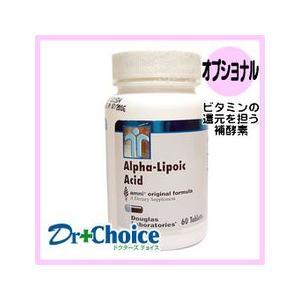 ダグラスラボラトリーズ アルファ-リポイックアシッド(αリポ酸・アルファリポ酸)  60粒 dr-meal