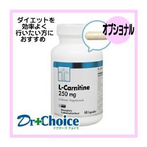(送料無料) ダグラスラボラトリーズ L-カルニチン 250mg 60粒 (オプショナル) サプリメント|dr-meal