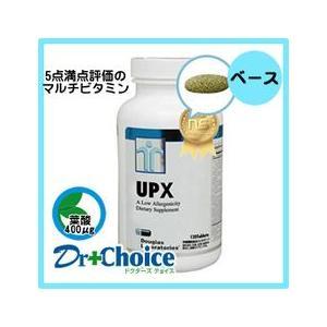 ダグラスラボラトリーズ UPX(UP10) ウルトラプリベンティブX 120粒 (葉酸入り)|dr-meal
