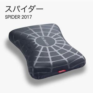 枕 SPIDER2017 炭 美容 炭美容 ドクタースミス 睡眠中に男を磨け、男の美容寝具スパイダー...