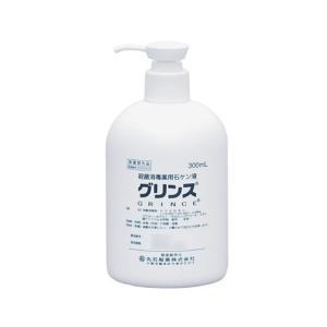 グリンス(殺菌消毒薬用石鹸液)300mL 丸石 [医薬部外品...