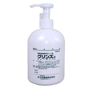 グリンスα(殺菌消毒薬用石鹸液)300mL 丸石 [医薬部外品]|drag-shop-maiple