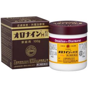 オロナインH軟膏 100g [第2類医薬品]