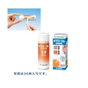 新ウリエース Ga尿試験紙(30枚入)GA UA-P1G [第2類医薬品]