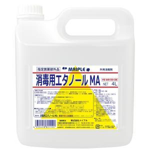 消毒用エタノールMA 4L 【指定医薬部外品】