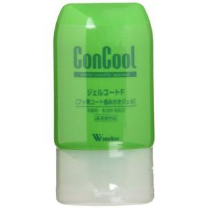 コンクール ジェルコートF 90g (フッ素配合コート剤) 【医薬部外品】