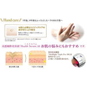ヘルスセラム 爪用美容液 Health Serum|drag-shop-maiple|04