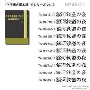 手書き屋本舗 5本パック(特別価格)|drag-shop-maiple|04