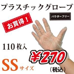 【在庫処分でお買得です!】プラスチック手袋 パウダーフリー 100枚+10枚 メイプルプラスチックグローブ3000|drag-shop-maiple