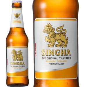 ビール シンハー ラガー ビール