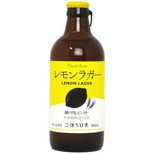 爽やかな酸味のレモンラガー!   このビールは、北海道で地ビールを製造する「北海道麦酒(株)」の ラ...