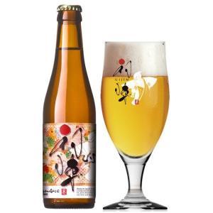 ビールの本場ベルギーで日本人が造る、 日本人好みにつくられたビール!  「初陣」は、日本でベルギービ...