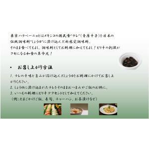 【唐辛子×しょうゆ=新感覚調味料!】 東京ハラペーニョ 125g (瓶詰)|dragee-wine|03