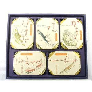 <御贈答に!!>   当店でも人気のワンランク上のおつまみ、 京都、竹中缶詰の贅沢な逸品です!  専...