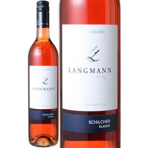 ワイン オーストリア 世界一酸っぱいロゼワイン シルヒャー クラシック 2018 ラングマン ロゼ