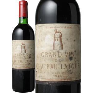 ワイン ボルドー シャトー・ラトゥール 1974 赤 wine