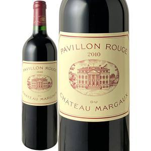 ワイン ボルドー パヴィヨン・ルージュ・デュ・シャトー・マルゴー 2010 赤 wine