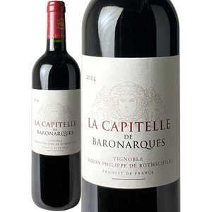 ワイン ラングドック・ルーション ラ・キャピテール・ド・バロナーク 2014 バロン・フィリップ・ド...