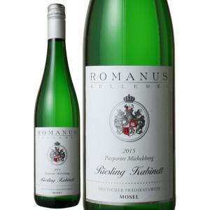 ワイン ドイツ ピースポーター・ミヒェルスベルク カビネット 2015 ロマヌス・ケラーライ 白※ラベルデザインが異なる場合がございますのでご了承ください wine dragee-wine
