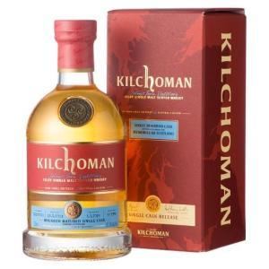 <日本限定シングルカスク!> キルホーマン 2011 ファーストフィル バーボン 56.1% 700...