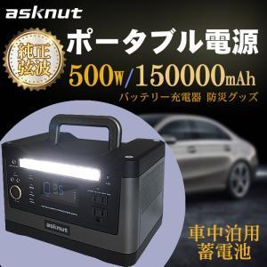 ◆3WAY入力方法、快速充電 ポータブル電源はACコンセント、車の充電器(アダプタ付き)とソーラー...