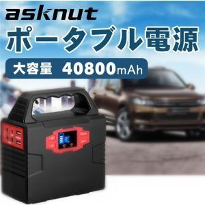 バッテリー容量:40800mAh 150w  重さ:1.5kg(普通)  充電時間:DC15V 7-...